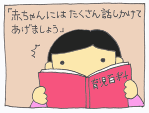 Taiwa1