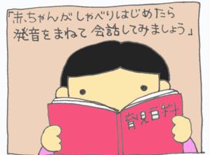 Taiwa4