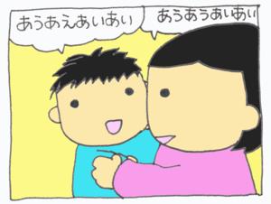 Taiwa5