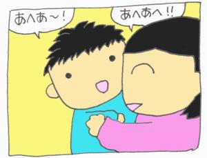 Taiwa6