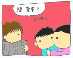 Taiwa7