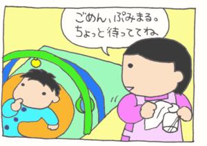 Sori2