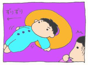 Sori6