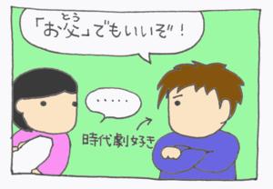 Kachan3