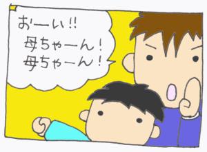 Kachan4