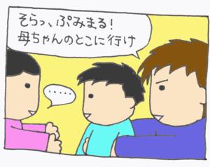 Kachan5