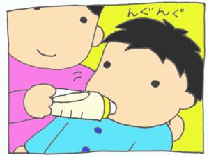 Shirahadori1
