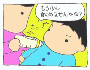 Shirahadori3