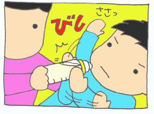 Shirahadori4