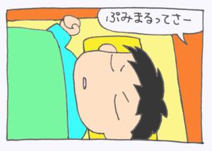 Ririshi1