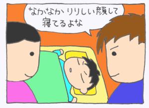 Ririshi2