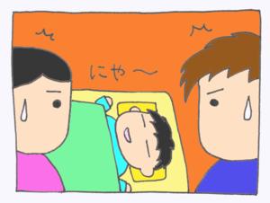 Ririshi3