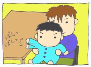 Bashi3