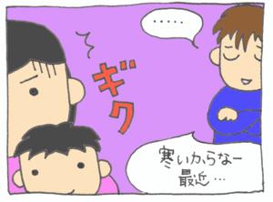 Samui4