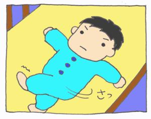Mawaru1