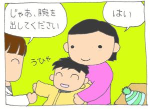 3yobou1