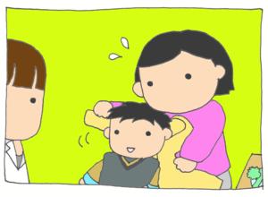 3yobou2