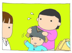 3yobou3