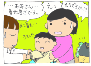 3yobou4