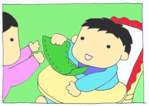 Rinyu2