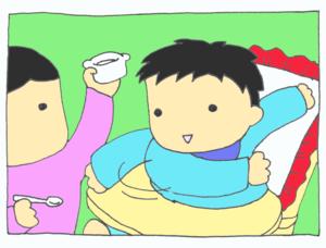 Rinyu3