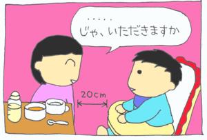 Rinyu4