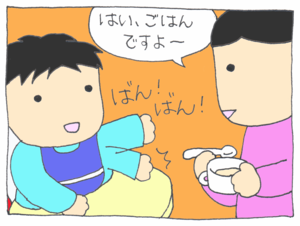 Bikkuri1