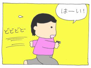 Bikkuri3