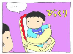 Bikkuri5