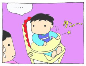 Bikkuri6
