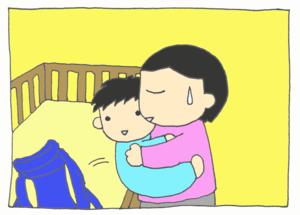 Onbu4