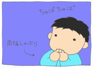 Hagatame1