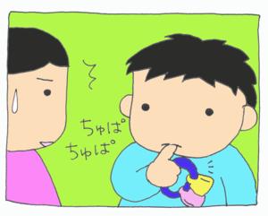 Hagatame4