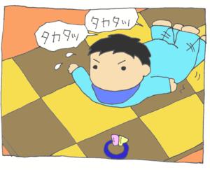 Koutai2
