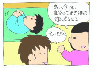 Maru3