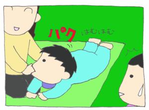 Raihou3