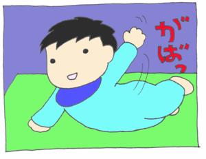 Yura2