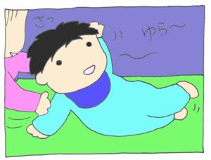 Yura3