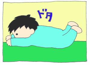 Musasabi3