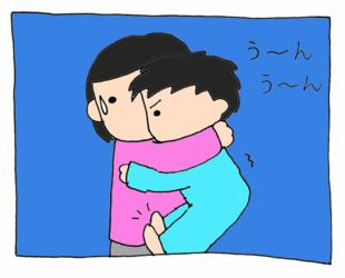 Chokkaku