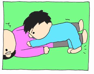 Tsukamari2