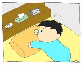 Tsukamaru2