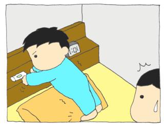 Tsukamaru3_2