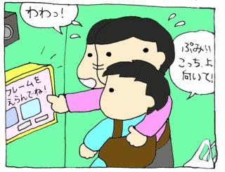 Print3_2