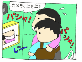 Print4_2
