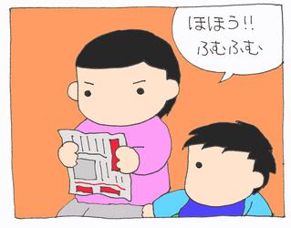 Akachan1_2