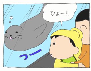 Dobutsu3