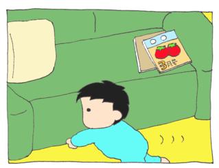 Tsukamaridachi1