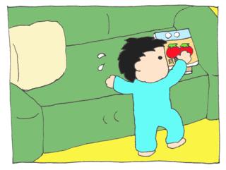 Tsukamaridachi3