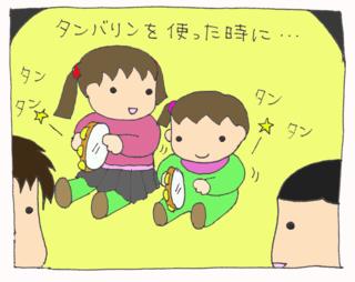 Shimai2_2